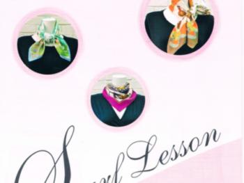 【第101回らいぶらりー・すうぃーつ講座】スカーフの巻き方講座