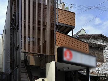 神戸市 T様邸 エクステリアリフォーム