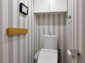 神戸市 F様邸 トイレ&マンションリノベーション
