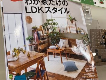 SUUMOリフォーム 絶賛誌面に掲載中!!